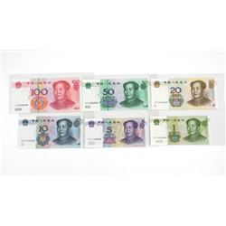 Banknotes of China Choice UNC - 7 Notes. Matching