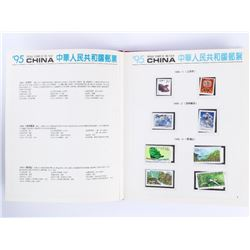 1994 People's Republic of China Special and Comm.