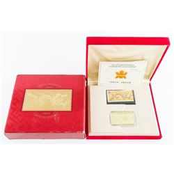 '2000' Heart of The Dragon Gold Stamp - 18 karat G