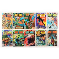 """Lot of (10) 1979 DC """"Batman"""" Comic Books Issues with #314, #317, #313, #309, #311"""