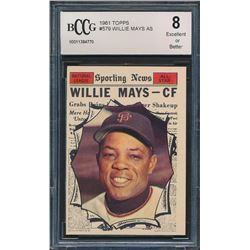 1961 Topps #579 Willie Mays All-Star (BCCG 8)