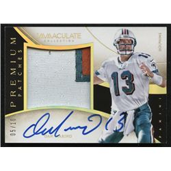 2014 Immaculate Collection Premium Patch Autographs Gold #PDM Dan Marino #5/10