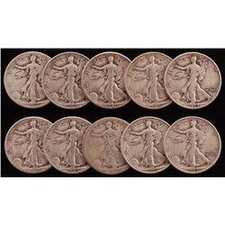 Lot Of (10) Walking Liberty Silver Half Dollar Coins