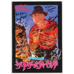 """""""A Nightmare On Elm Street: The Dream Child"""" Program Signed by (5) with Robert Englund, Lisa Wilcox,"""