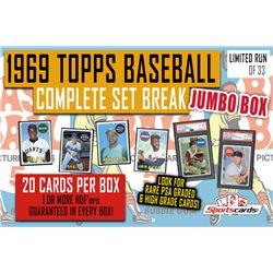 1969 Topps Baseball Complete Set Break JUMBO Mystery BOX – 20 Cards Per Box!