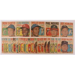 1970 Topps Posters Inserts Complete Set of (27) Baseball Cards with #5 Ron Santo, #4 Lou Brock, #13