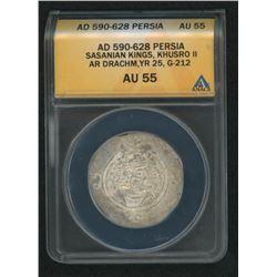 Khurso II c.A.D. 590-628 - Ancient Sasanian Empire, Year 25 AR Drachm Ancient Silver Coin (ANACS AU5