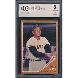 Willie Mays 1962 Topps #300 (BCCG 8)