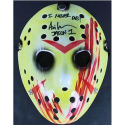 "Ari Lehman Signed ""Friday the 13th"" Mask Inscribed ""I Never Die!""  ""Jason 1"" (Beckett COA)"