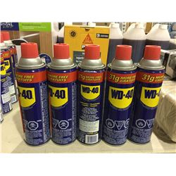 WD-40 Lot of 5