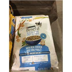 Purina BenefulHealthy Puppy Dog Food - 7kg