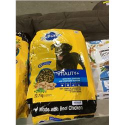 Pedigree Vitality Plus Adult Dog Food 22.7kg