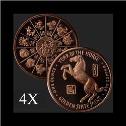 1 oz Year of the Horse .999 Fine Copper Bullion Round