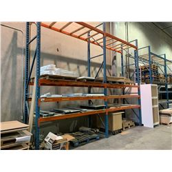 2 BAY PALLET RACKING SYSTEM WITH 3 UPRIGHTS & 16 CROSSBARS APPROX 20FT