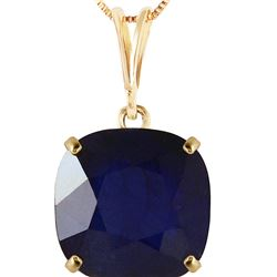 Genuine 4.83 ctw Sapphire Necklace 14KT Yellow Gold - REF-48N3R