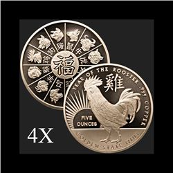 5 oz Year of the Rooster .999 Fine Copper Bullion Round