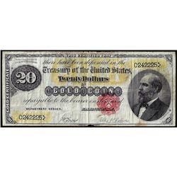 1882 $20 Gold Certificate Note Tear in Bottom Margin
