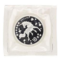 1997 10 Yuan Silver Unicorn Coin