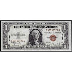 1935A $1 Hawaii WWII Emergency Issue Silver Certificate Note