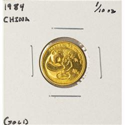 1984 China Panda 1/10 oz Gold Coin