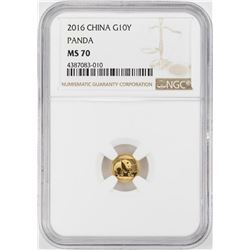 2016 China 10 Yuan Gold Panda Coin NGC MS70