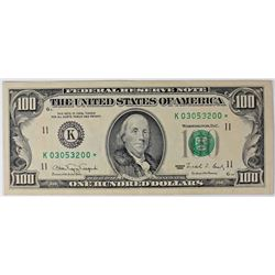 1990 $100.00 FEDERAL RESERVE STAR NOTE