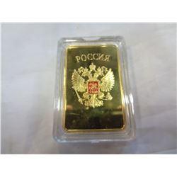 CCP GOLD PLATED BAR