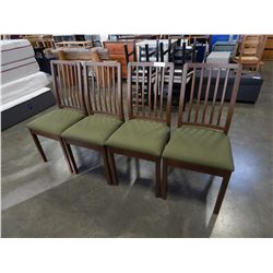 4 IKEA GREEN SEAT DINING CHAIRS