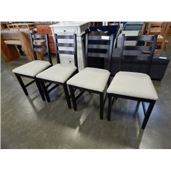 4 BLACK IKEA DINING CHAIRS W/ WHITE SEATS