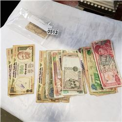 LOT OF WORLD PAPER MONEY