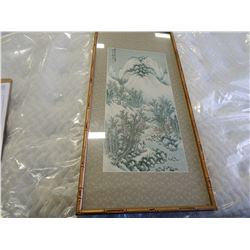 CHINESE PRINT IN BAMBOO FRAME