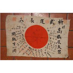 WWII Japanese Flag