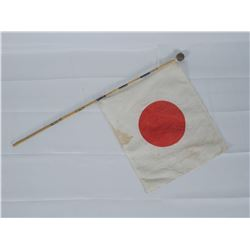 WWII Japanese Army Patriotic Flag