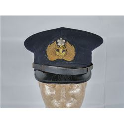 WWII Japanese Naval Officer's Winter Visor Cap