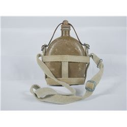 WWII Japanese Army Field Canteen