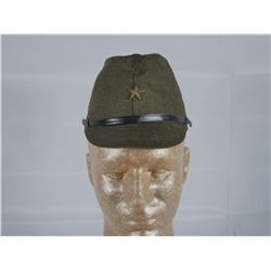 WWII Japanese Army Officer's Field Cap