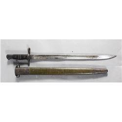 US Model 1917 Bayonet