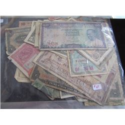 LOT OF 50 WORLD COLLECTIBLE CURRENCY BANK NOTES