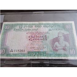 STOCK SHEET OF WORLD COLLECTIBLE BANK NOTES