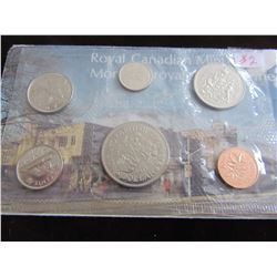 1971 CANADA PROOF MINT SEALED COIN SET
