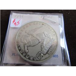 1991 PROOF RUSSIA 5 RUBLE OLYMPIC SILVER