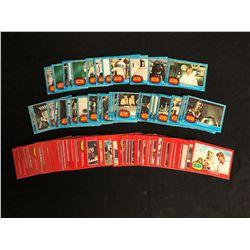 VINTAGE 1977 STAR WARS TRADING CARDS (110 CARDS)