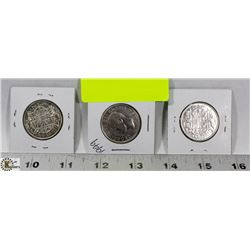 LOT OF CANADIAN 50 CENT SILVER COINS - 1949, 1951,
