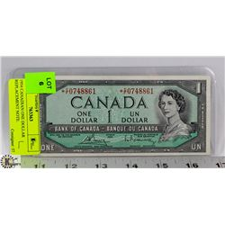 1954 CANADIAN ONE DOLLAR REPLACEMENT NOTE.