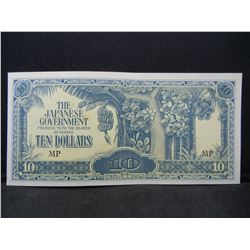 World War II Japanese 10 Dollars Malaya Occupation Note.  Nice Uncirculated Note.