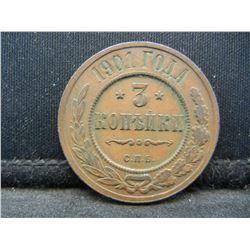 1901 Russia 3 Kopeks Copper Coin.