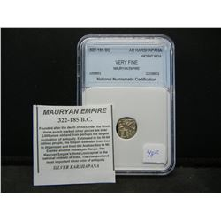 322-185 BC SILVER MAURYAN EMPIRE (ANCIENT INDIA), EXTREMELY FINE, OVER 2,200 YEARS OLD, NEARLY IMPOS