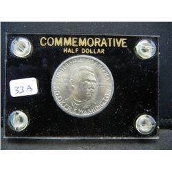 1946 Booker T. Washington Commemorative Half.  Choice BU.