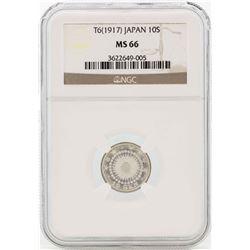 T6(1917) Japan 10 Sen Silver Coin NGC MS66