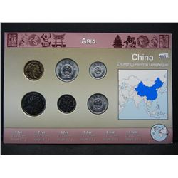 China (Asia)  6 coin Unc set